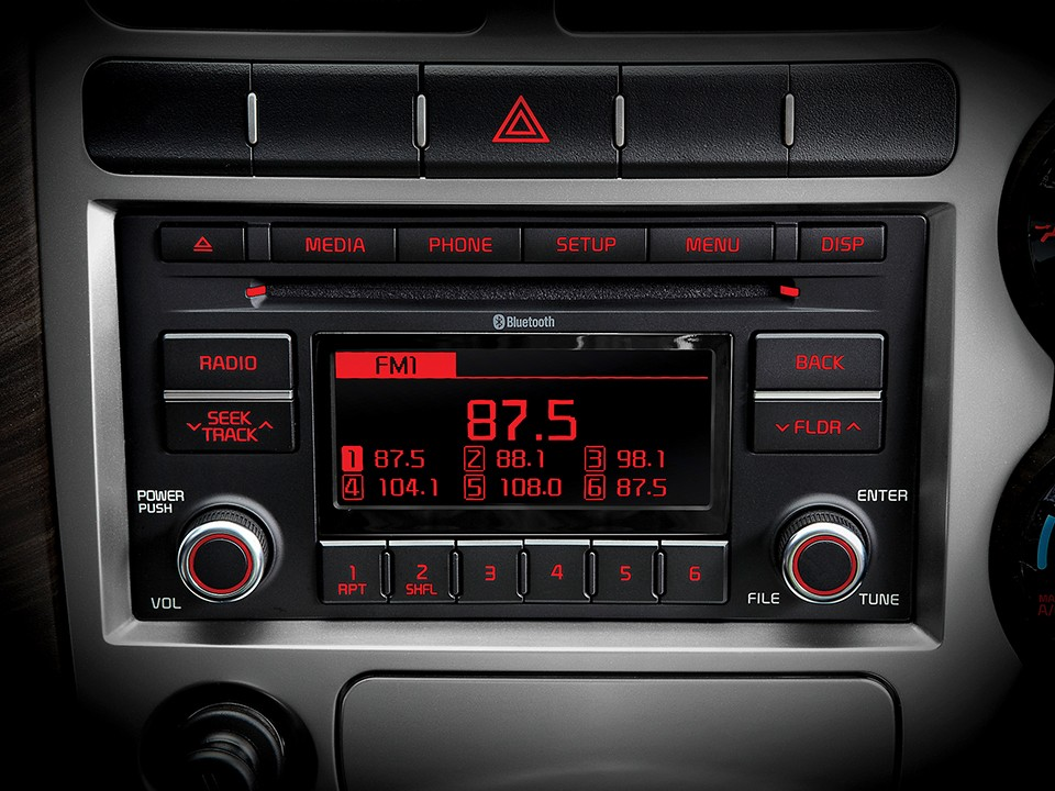 3.8˝ DOT LCD аудиосистема (Radio+CDP+USB+AUX+MP3+Bluetooth)